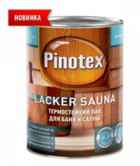 Pinotex Lacker Sauna (Пинотекс Лакер Сауна)